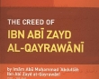 The creed of Ibn abi Zayd al-Qayrawani - Abdur-Raouf Shakir