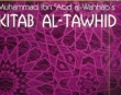 Explanation of Kitab At Tawheed - Abu Ammar Yasir Qadh...