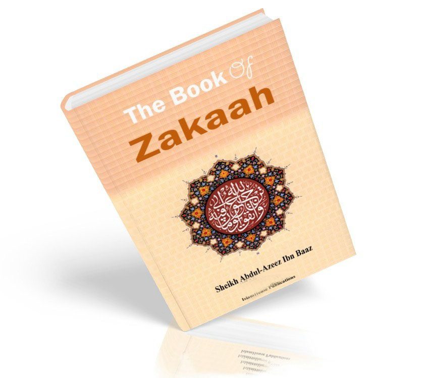 The Book Of Zakaah