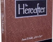 Hereafter Vol 1 - Imam Anwar Al Awkaki