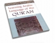 Learning Arabic Language Of The Qur'an - Izzath Uroosa