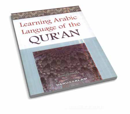 Learning Arabic Language Of The Qur'an