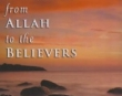 25 Promises from Allah to the Believers - Imam Anwar Al Awlaki