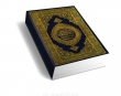 Translation Of The Meanings Of The Noble... - Islamic University O...