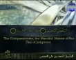 Noble Qur'an - Juz by Juz with translati... - Ahmad Al-Ajamy