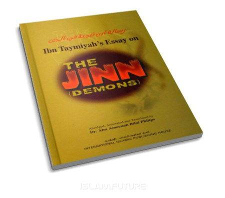 Ibn taymiyyah essay on the jinn pdf top problem solving proofreading website for college